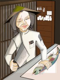 Ikejime